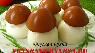 Яйца, фаршированные грибами, оригинальная закуска - просто и вкусно!