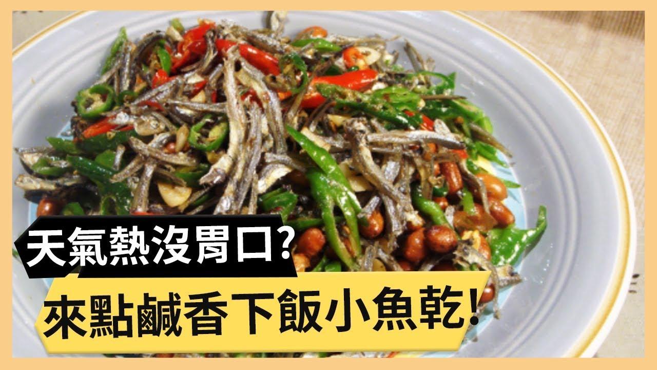 青龍 料理