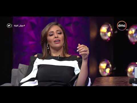 عيش الليلة | الحلقة الرابعة الموسم الثاني | هانى رمزي و داليا البحيري | الحلقة كاملة