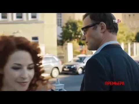 Купель дьявола. Анонс, Премьера: с 10 ноября 2018 ТВЦ