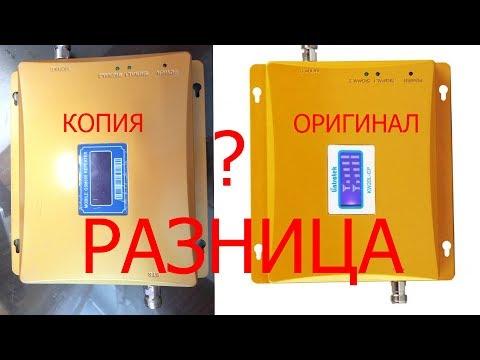 Какой усилитель выбрать (купить) ч2., копии репитеров. Усилитель мобильной связи