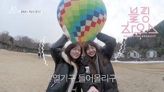 BLACKPINK - '블핑하우스 (BLACKPINK HOUSE)' EP.10-3