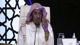 محاضرة مضحكه ورائعه الشيخ سليمان الجبيلان 1436-2015