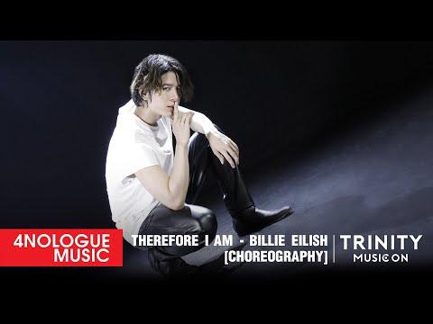 TRINITY MUSIC ON [CHOREOGRAPHY] l PORSCHE - THEREFORE I AM (BILLIE EILISH )