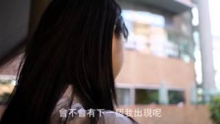 第四十六屆 聯校中文辯論比賽 總決賽 - 宣傳影片