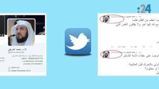 نشرة تويتر(458): العريفي والقرني وعودة التحريض