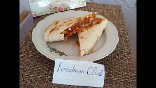 Бурито с фаршем и овощами: рецепт от Foodman.club