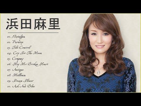 浜田麻里 シングルコレクション -  人気曲 JPOP BEST ヒットメドレー 邦楽 最高の曲のリスト ▶2:43:31