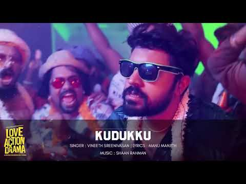Love Action Drama | Kudukku Full Audio Song | Nivin Pauly | Nayanthara | Vineeth Sreenivasan