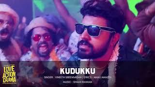 Love Action Drama   Kudukku Full Audio Song   Nivin Pauly   Nayanthara   Vineeth Sreenivasan