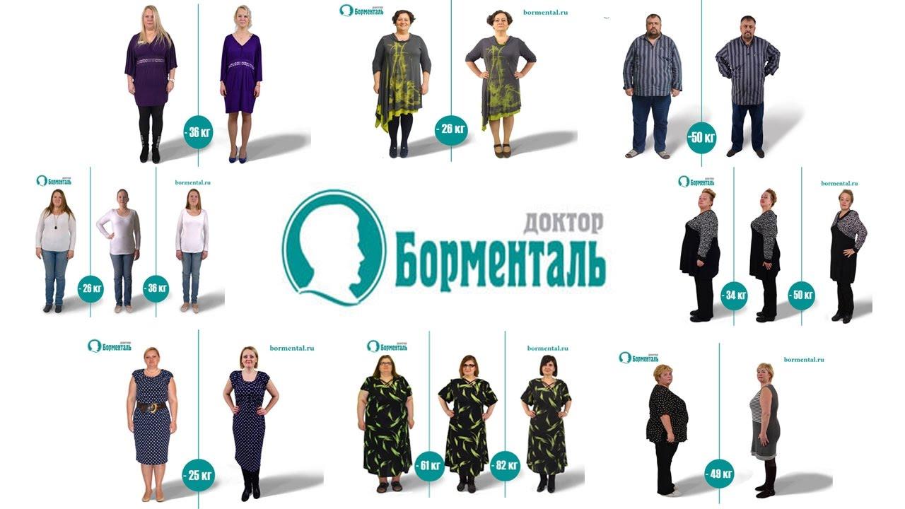 20 примеров похудения до и после. Если они смогли сделать это.