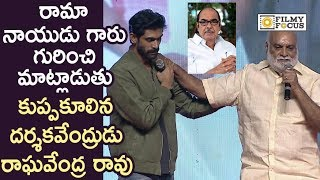 K Raghavendra Rao Super Emotional Speech @Venky Mama Movie Musical Night Event