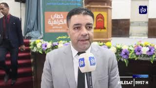 """انطلاق ملتقى """"أصدقاء الأمن والسلامة الوطنية"""" في جامعة مؤتة - (27-10-2019)"""