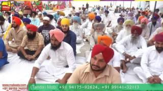 Kandhala Jattan ਕੰਧਾਲਾਂ ਜੱਟਾਂ ( ਹੁਸ਼ਿਆਰਪੁਰ ) ਸਾਲਾਨਾ ਬਰਸੀ ਸਮਾਗਮ  | FULL HD | - 2016 Part 4th