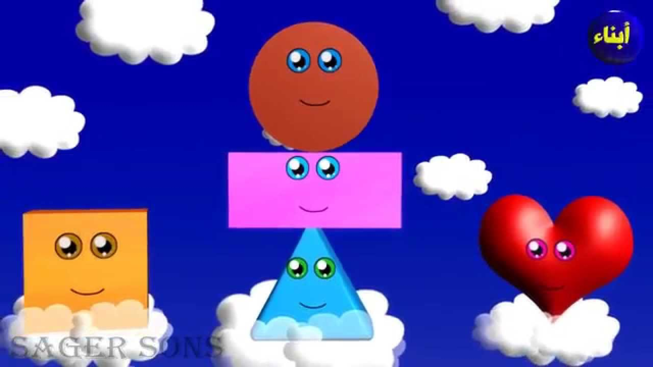 Let S Learn The Shapes 3d Animation Nursery Rhymes Youtube