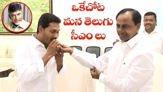 ys.Jagan Meets CM KCR At Pragathi Bhavan | Invite Swearing in Ceremony | AP CM 2019 | ap news