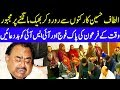 Altaf hussain latest crying video from london 2018 21 december 2018 mp3