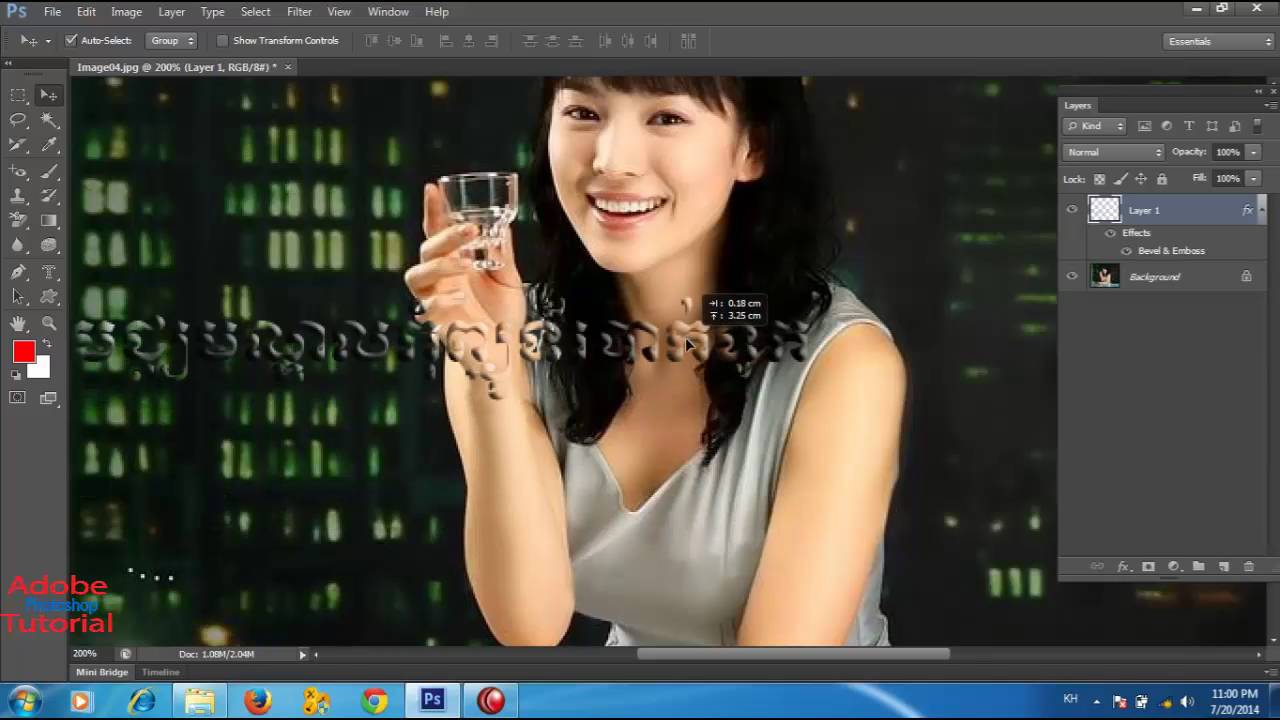 How to use horizontal type mask tool adobe photoshop videos adobe how to use horizontal type mask tool adobe photoshop videos adobe photoshop cs6 tutorial45 baditri Choice Image