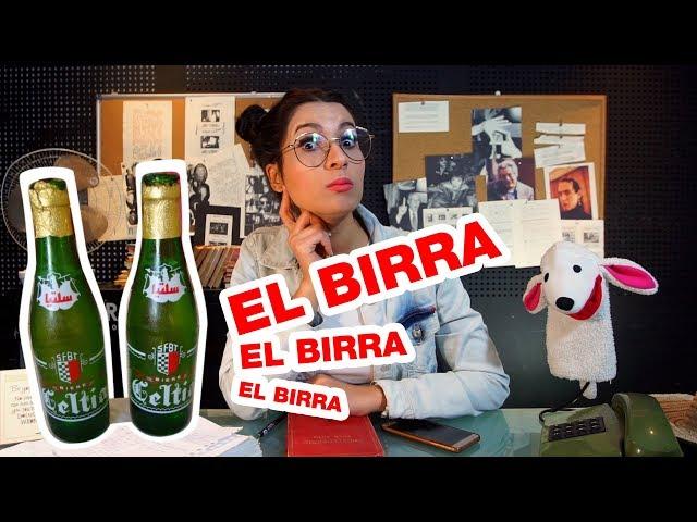 البيرة توري لحقيقة: أولاد مفيدة ( ELBIRRA w romdhan 2019 )