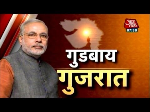 Modi to bid farewell as Gujarat chief minister