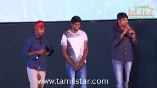 Sema Movie Audio Launch