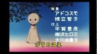 "Ikkyū (一休宗純Ikkyū Sōjun, 1394--1481) (self-named: ""Crazy Cloud"")..."