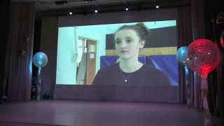 Последний звонок в школе 2114 г.Москвы 23 мая 2019г.
