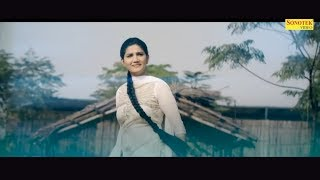 Sapna Chaudhary | Tu Cheej Lajawab Tera Koi Na Jawab (Lyrical Video) | Pardeep Boora | Haryanvi Song