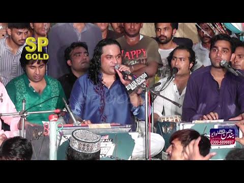 Hussain Bolay Ga Qwali By Abid Meher Ali Darbar Hazrat Baba Mian Channu