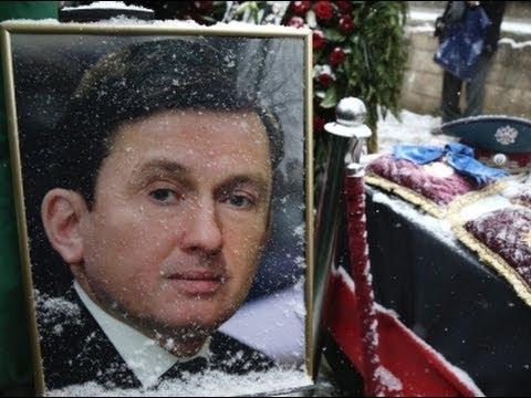 Александр Починок - Похороны