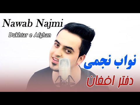 nawab najmi new song dukhtar e afghan HD