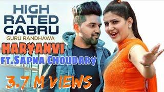 Guru randhawa ft. Sapna Choudary Haryanvi mashup