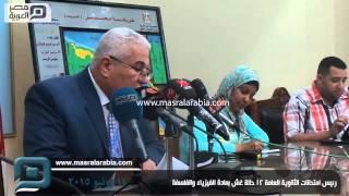مصر العربية | رئيس امتحانات الثانوية العامة 12 حالة غش بمادة الفيزياء والفلسفة