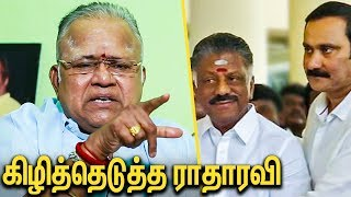 Radha Ravi Interview About PMK & AIADMK Alliance | Anbumani, OPS