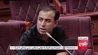 LEMAR NEWS 04 June 2018 /۱۳۹۷ د لمر خبرونه د غبرګولي ۱۴ نیته
