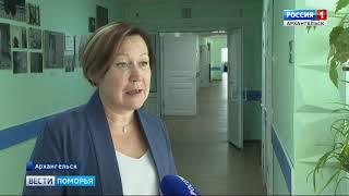 В Архангельске — главный внештатный специалист по паллиативной медпомощи МинЗдрава России
