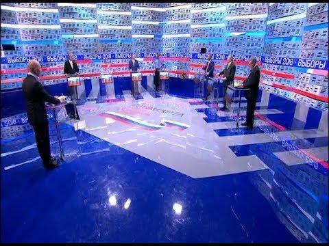 Дебаты 2018 на Первом Канале (07.03.2018, 08:05)