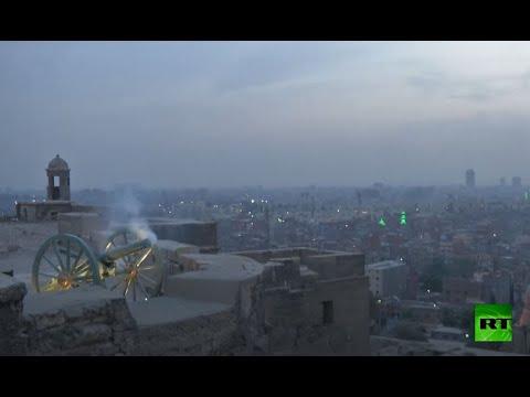 إطلاق مدفع إفطار رمضان من قلعة صلاح الدين لأول مرة منذ 30 عاما