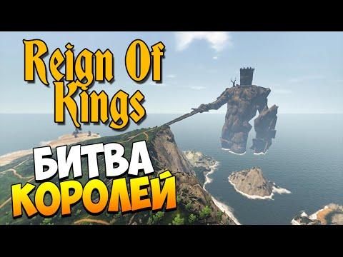 Игра Битва Замков бесплатно, играть в Castle Clash онлайн