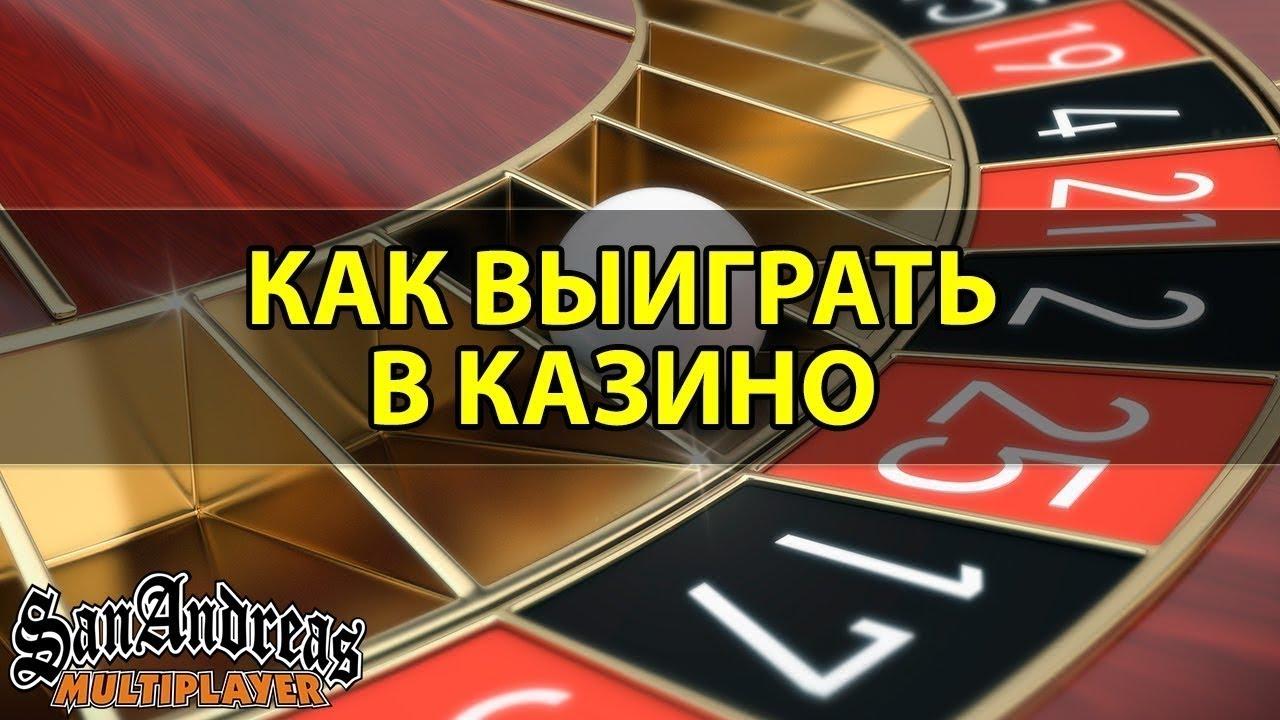 с казино бонусом игры