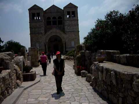 The Church of the Transfiguration, Mount Tabor, Lower Galilee, Israel