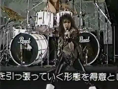 Download Keel - United Nations (Japanese TV Appearance)