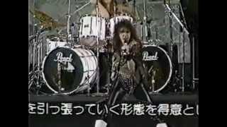 Keel - United Nations  Japanese TV Appearance
