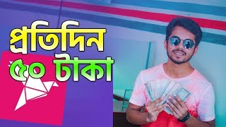 Earn Money On New Bkash App | How To Earn By Bkash App Bangla | NIPUN SAHA