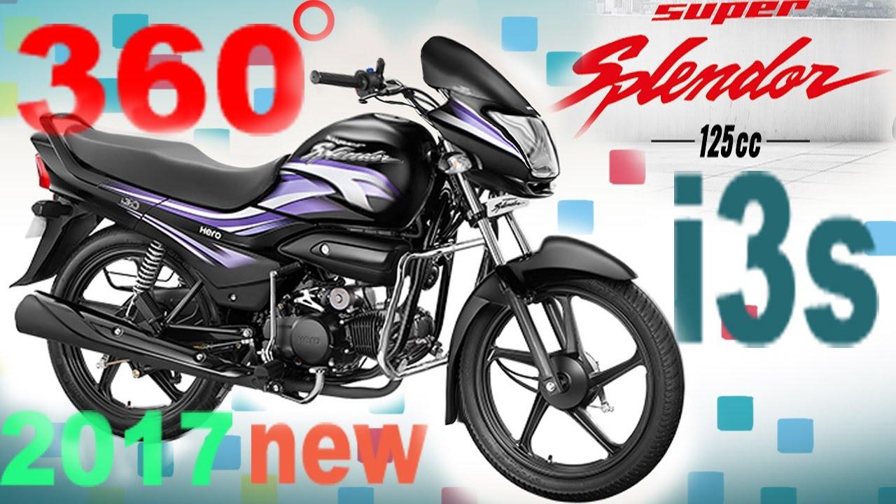 Hero Super Splendor 125cc New I3s 2017 360 View Hero I3s Bike
