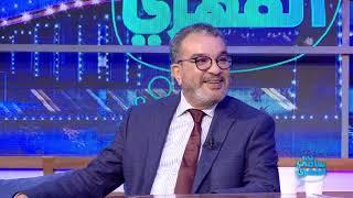 Fekret Sami Fehri S03 Episode 26 13-03-2021 Partie 01