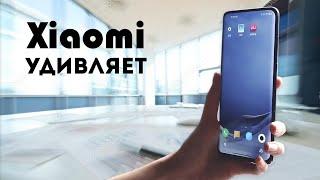 Новый смартфон Xiaomi ВПЕЧАТЛЯЕТ -  Samsung В ЗАВИСТИ!!!