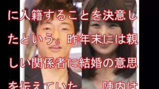 """タレントの陣内智則(43)とフジテレビの""""ミオパン""""こと松村未央アナ..."""