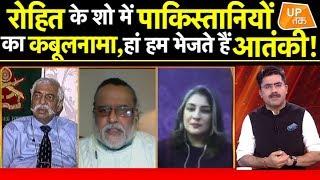 News18: Pakistani journalist Mona Alam caims defeating Ahmadis in