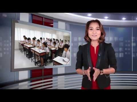 วิธีการสมัครสอบ GAT/PAT ปีการศึกษา 2559